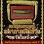 ตะกรุดมหาอุตม์มหาลาภ เงินล้าน วัดโบสถ์ จ.พิษณุโลก thumbnail 1