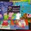 นิทาน peppa pig set 17 เล่ม ( (หนังสือ peppa pig, peppa pig books) thumbnail 1