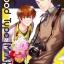 Blood Type (Mr.A) สะกดรักนักฝัน thumbnail 1
