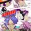 Reborn! Secret Bullet เล่ม 1-2 thumbnail 1