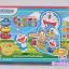 สไลเดอร์แม่เหล็กโดราเอมอน (Doraemon Magnatic Plane) thumbnail 1