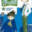 [แพ็คชุด] มุเฮียว & โรซี่ เล่ม 1 - 18 (จบ) thumbnail 1
