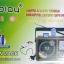 วิทยุ fm Iplay รุ่น IP-800 (21)U