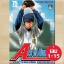 [แพ็คชุด] Ace Of Diamond เล่ม 1 – 15 thumbnail 1