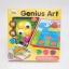 Genius art thumbnail 2