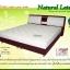 ที่นอนยางพาราธรรมชาติ : Natural Rubber