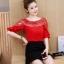 เสื้อแฟชั่นเกาหลี คอลูกไม้ แต่งแขนระบาย สีแดง thumbnail 5