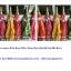 สัปทนลายดอก thumbnail 2