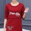 เสื้อยืดแฟชั่นแขนยาว ผ้าหนานิ่มด้านในกำมะหยี่ สีแดง thumbnail 5