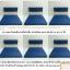 เก้าอี้พนักพิง นั่งสมาธิ รุ่นปรับระดับ สีน้ำเงิน thumbnail 1