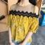 เสื้อแฟชั่นเว้าไหล่สไตล์เกาหลี ซีทรูช่วงอก แต่งลูกไม้ สีเหลืองลายดอกไม้ thumbnail 1