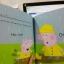 นิทาน peppa pig set 17 เล่ม ( (หนังสือ peppa pig, peppa pig books) thumbnail 4