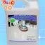 คลีนโปร-3 : ผลิตภัณฑ์ปั่นเงาพื้น (Buff Floor Finish)