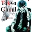 [Special Price] Tokyo Ghoul โตเกียวกูล เล่ม 1 - 14 (จบ) thumbnail 1