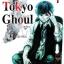[แพ็คชุด] Tokyo Ghoul โตเกียวกูล เล่ม 1 - 14 (จบ) thumbnail 1