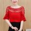 เสื้อแฟชั่นเกาหลี คอลูกไม้ แต่งแขนระบาย สีแดง thumbnail 1