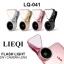 เลนส์ Lens LQ-041
