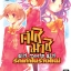 [แพ็คชุด] คาชิมาชิ รักเก่าในร่างใหม่ เล่ม 1 - 5 (จบ) thumbnail 1