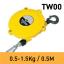 สปริงบาลานเซอร์ TW00 Tigon (0.5-1.5Kg) thumbnail 1