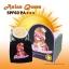 ครีมกันแดด Asian Queen SPF60 PA+++ thumbnail 3