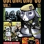 [แยกเล่ม] Cat Shit One 80 เล่ม 1-4 thumbnail 1