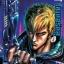 [แยกเล่ม] Cyber Blue ไซเบอร์ บลู เล่ม 1-3 (ราคาเล่มละ 69 บาท ) thumbnail 1