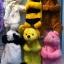 ตุ๊กตา อุ่นทันใจ เวอร์ชั่นน่ารัก thumbnail 1
