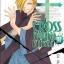 [แพ็คชุด] Cross กางเขนแห่งเอ็กโซซิสต์ เล่ม 1 - 6 (จบ) thumbnail 1