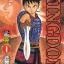 [แพ็คชุด] Kingdom เล่ม 1 - 20 thumbnail 1