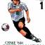 [แพ็คชุด] Football Nation คนพันธ์ลูกหนัง เล่ม 1-5 thumbnail 1