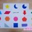Flash Card (starter 1) แฟลชการ์ดเสริมพัฒนาการ ช่วยกระตุ้นสมองซีกขวา thumbnail 3