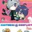 [แพ็คชุด] Brother Conflict ดุ๊กดิ๊ก เล่ม 1 - 2 (จบ) thumbnail 1