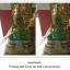 พระแก้วมรกต รุ่นพิเศษ ราคาประหยัด เริ่ม 5 นิ้ว thumbnail 1