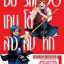 [แพ็คชุด] Bushido เคนโด้สาวสิบหก เล่ม 1-3 (จบ) thumbnail 1