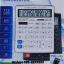 เครื่องคิดเลขจีน GLTHZEN รุ่น CT-9600N