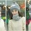 หมวกเอสกิโม อะคริลิค 4in1 H&S (หมวก+ที่ปิดหู+ที่ปิดปาก+ผ้าพันคอ) thumbnail 3