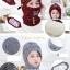 หมวกทรงเอสกิโม 4in1(หมวก+ที่ปิดหู+ที่ปิดปาก+ผ้าพันคอ) thumbnail 6