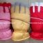 ถุงมือ สปอร์ตเด็ก สีสันสดใส บุผ้าวุลด้านใน 4-12 ขวบ thumbnail 1