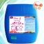 โปร-1 : ผลิตภัณฑ์ซักผ้า สูตรขจัดคราบฝังลึก-สะอาดใส
