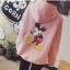 เสื้อกันหนาวฮู้ดดี้ แบบสวม Mickey Mouse มิกกี้เมาส์ สีชมพู thumbnail 4