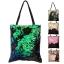 """กระเป๋าสะพาย Mermaid Sequin Tote bag size 13"""" - Multicolor Green (เขียวมัลติคัลเลอร์) thumbnail 1"""