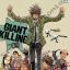 GIANT KILLING เล่ม01-20 thumbnail 1