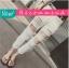 กางเกงยีนส์แฟชั่น แต่งขาด ๆ เซอร์ ๆ สีขาว thumbnail 1