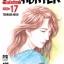 [แพ็คชุด] City Hunter เล่ม 17-32 (จบ) thumbnail 1