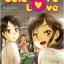 Celebrate love+แฟ้ม thumbnail 1