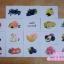 Flash Card (starter 1) แฟลชการ์ดเสริมพัฒนาการ ช่วยกระตุ้นสมองซีกขวา thumbnail 9