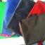 ผ้าร่ม UV thumbnail 1
