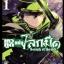 [แพ็คชุด] เทวทูตแห่งโลกมืด Seraph of the end เล่ม 1-10 thumbnail 1