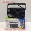 วิทยุ fm Iplay รุ่น IP-810 (C)