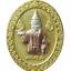 เหรียญเทพทันใจ วัดโบสถ์ จ.พิษณุโลก thumbnail 1